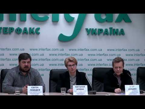 Press conference on the results of the Forum of Extra-Parliamentary Parties of Ukraine