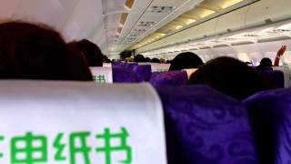 preview picture of video 'AIR CHINA, Xian to Shanghai, Full flight, Airbus A320-200'