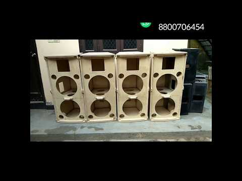 Rcf Vmax 45 Gaudio Top Empty Sound Box Cabinet
