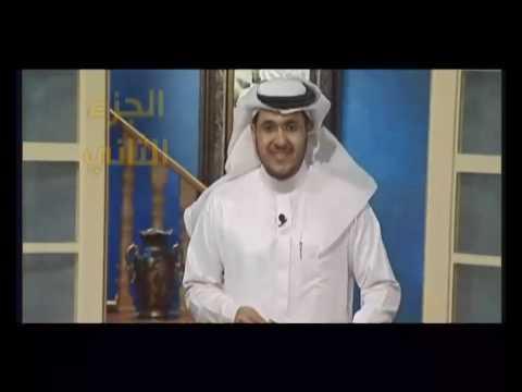تعديل سلوك الأطفال 2  في  منتدى  الإستشارات  مع  فهد  الفهيد