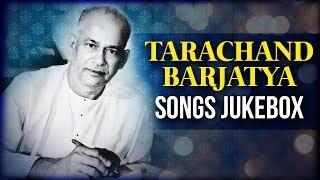 Tarachand Barjatya Songs | Old Hindi Songs Jukebox | Tarachand Barjatya Special | Bollywood Songs