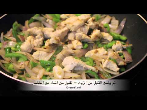 كودو الدجاج || Kudu chicken
