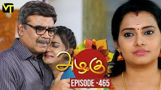 Azhagu - Tamil Serial | அழகு | Episode 465 | Sun TV Serials | 31 May 2019 | Revathy | VisionTime