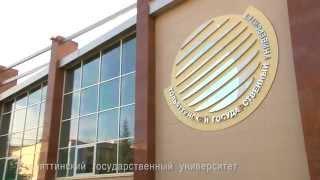 Добро пожаловать в Тольяттинский государственный университет!