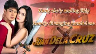 Pusong Bato - Jovit Baldivino (Juan Dela Cruz OST with Lyrics)