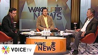Wake Up News 23 ??????? 2562