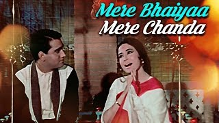 Mere Bhaiyaa Mere Chanda   Bollywood Rakhi Song   Kaajal
