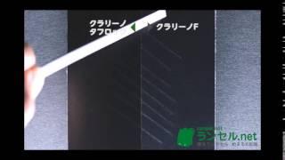 傷や摩擦に強い素材「クラリーノタフロック」を採用