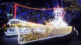 イルミネーションロード呉の戦艦ヤマト!