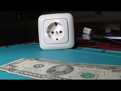 Versteckte unsichtbare HD Kamera DIY Sicherheitstechnik