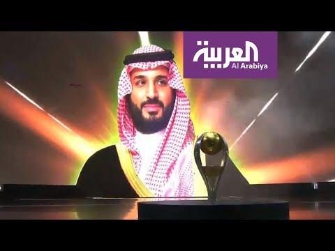 العرب اليوم - شاهد: أشياء ستراها لأول مرة في الدوري السعودي