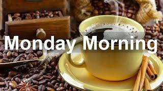 月曜日の朝のジャズ-ジャズとボサノバの音楽をリラックスしてフレッシュスタート