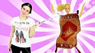 Барби превратилась в ковер! Уборка дома с Барби и Кеном. Видео для девочек про Barbie
