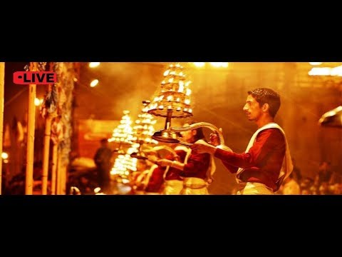 Ganga Aarti - Dashashwamedh Ghat Varanasi (2019)