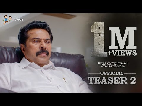One Malayalam Movie Official Teaser 2