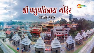 प्राचीन शिव मंदिर | पशुपतिनाथ मन्दिर, नेपाल | Pashupatinath Temple, Nepal  INDEPENDENCE DAY 2020: GALWAN MARTYR COL SANTOSH BABU WIFE MESSAGE FOR INDIA | YOUTUBE.COM  #EDUCRATSWEB