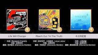 BanGDream!GirlsBandParty!JP-PersonaCoverSongsHARDPlaythrough[iOS]