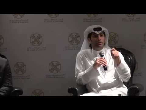 Wills in #Qatar | Q&A | A&A Workshop Series 2015 | #AlAnsariAssociates
