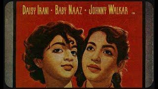 Uth Jaayenge Jahan Se Sudha Malhotra Film Bhai Bahen