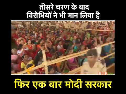 अब विरोधियों ने भी मान लिया है फिर एक बार मोदी सरकार : पीएम मोदी, झारखंड