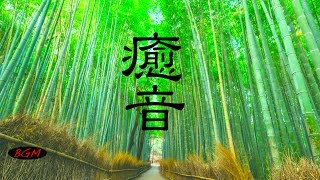 Relaxing Piano Music - Japanese Piano - Background Music For Relax, Study, Work
