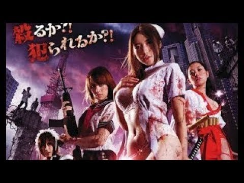 LUST OF THE DEAD 1 OFFICIAL TRAILER JAPANESE HORROR MOVIE TiDi Horror