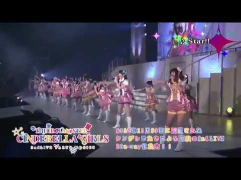 【声優動画】アイドルマスターシンデレラガールズの2ndライブがBDになって発売