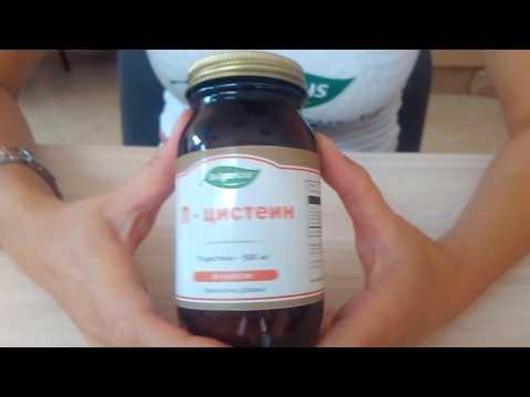 Дешевый чай для похудения в аптеке