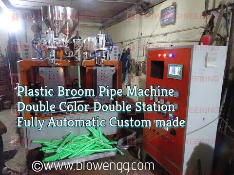 Double Color Blow Moulding Machine