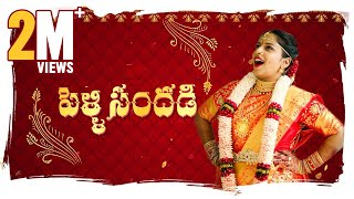 Pelli Sandadi - Types of people at a wedding || Mahathalli
