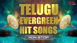Telugu Evergreen Hit songs Collection   Video Songs Jukebox   TeluguOne