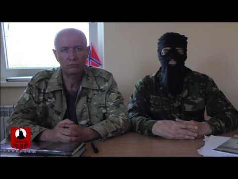 """Обращение командования батальона """"Печерскъ"""" к добровольцам"""