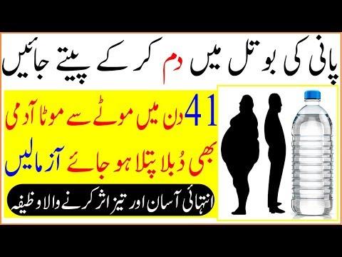 Pierderea în greutate a grăsimii de burtă