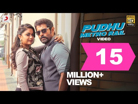 Pudhu Metro Rail Video Song from Saamy²