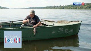 Рыбалка в культуре