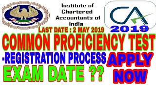 ICAI (CHARTERED ACCOUNTANT) CPT 2019 REGISTRATION PROCESS+STAGES.