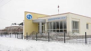 В Шадринске завершено возведение филиала центра микрохирургии глаза