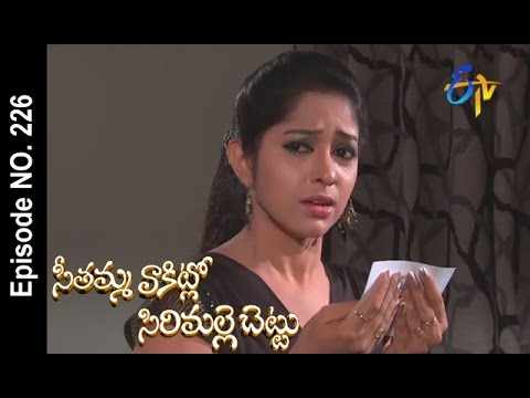 Seethamma-Vakitlo-Sirimalle-Chettu--26th-May-2016-–-Full-Episode-No-226