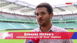 Станислав Черчесов. Триумф российского тренера в Варшаве.