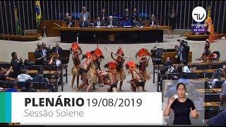 Plenário - Homenagem aos eventos culturais do oeste do Pará - 19/08/2019 11:00