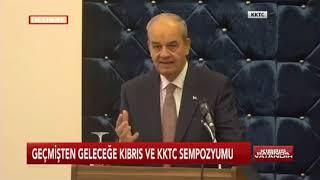 Kıbrıs Vatandır Sempozyumu – 16 Kasım 2017