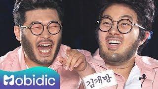 [박나래의 복붙쇼] 김기방 ①편 by 모비딕 Mobidic