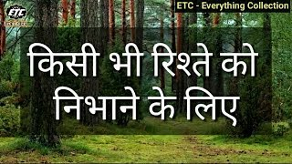 Life Quotes Status Video Hindi | Motivational lines, Sad Heart Touching Shayari Status Video Hindi