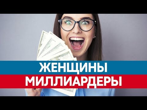 Русская пословица про богатство