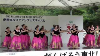 伊香保ハワイアンFes. 2011-08-02 Vol.1 (Hula Honi Ke Aloha/フラ ホニ ケ アロハ)