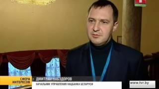 Форекс конференция Broker.by. Подведение итогов регулируемого рынка форекс Беларуси 2016