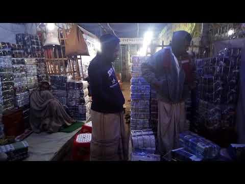 টাঙ্গাইলের করটিয়া হাটের রাতের দৃশ্য...Video By jonyjc