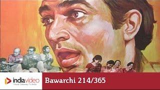 Bawarchi - 1972