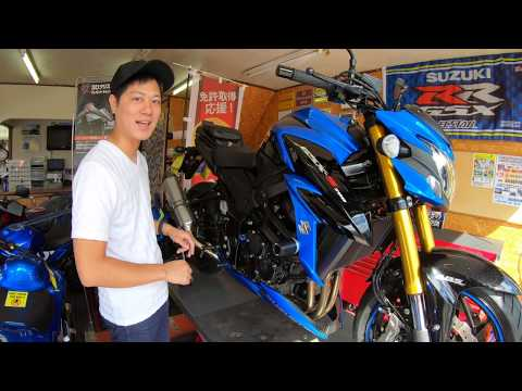 GSX-S750/スズキ 750cc 山形県 SUZUKI MOTORS