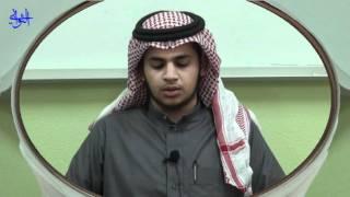 مسابقة تحفيظ القرآن الكريم